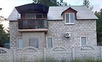 гостевой дом Солнечный Берег