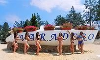Пляж Варадеро на Голубых озерах