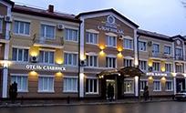 Гостиница Славянск