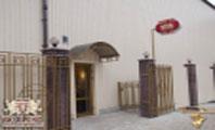 Отель Taler в Славянске
