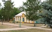 Детский лагерь Шоколад